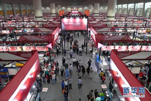 how to find manufacturers at the Canton Fair