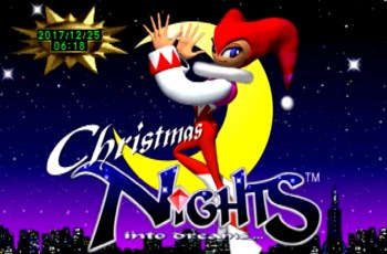 The RetroBeat: Christmas Nights is the best game for the holidays