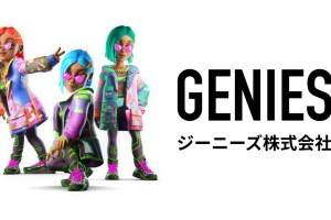 Genies raises $3 million from Bandai Namco for Asia expansion