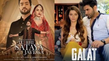'Galat' or 'Tu Bhi Sataya Jayea