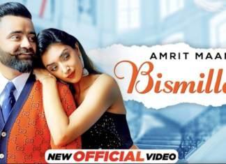 Bismillah Review