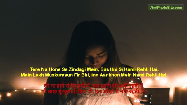 Ashq shayari sad bewafa love shayari (29)