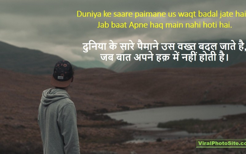 Hindi Thoughts Quotes Saying Images (4)