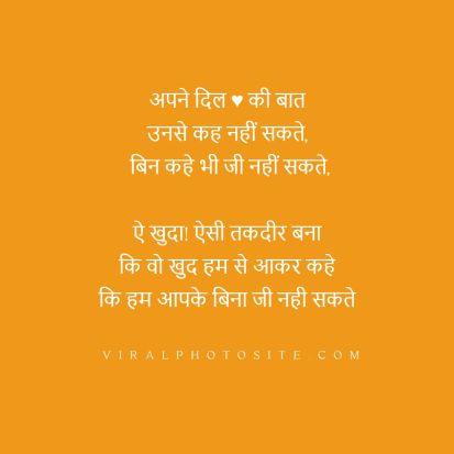 Funny Attitude Love Sad Shayari for Whatsapp Images