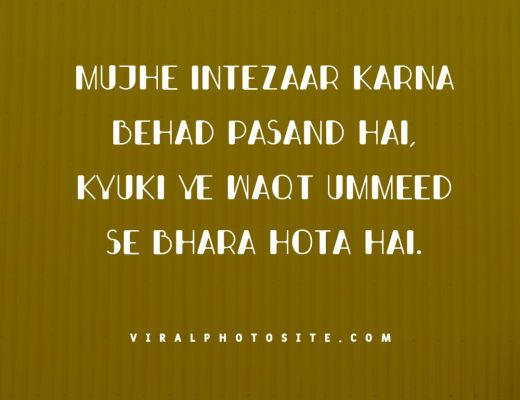 motivational inspirational intezaar shayari