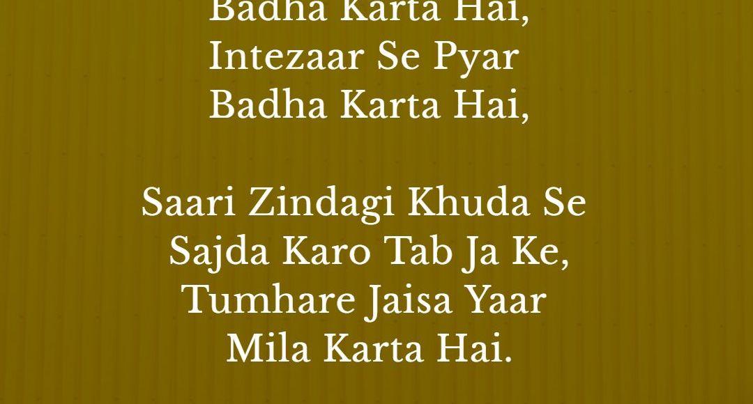 Beautiful Dosti Shayari hindi