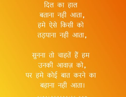beautiful dil shayari status whatsapp