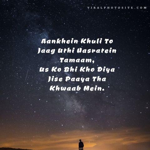 aankhein khwaab love emotional shayari