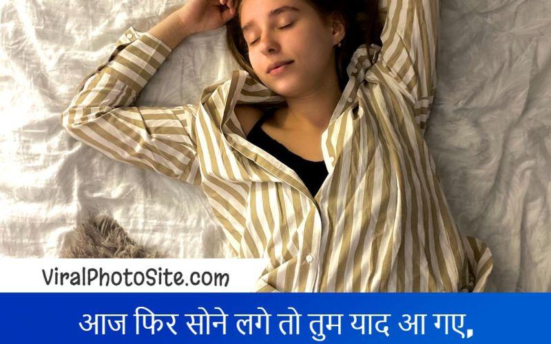 shubhratri good night wishes messages shayari status images