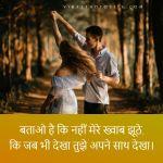Top Best Udaas Shayari Sad Shayari | हिंदी में उदासी शायरी