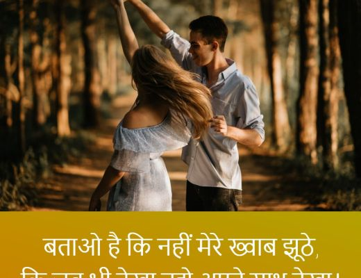 sad love shayari status whatsapp images