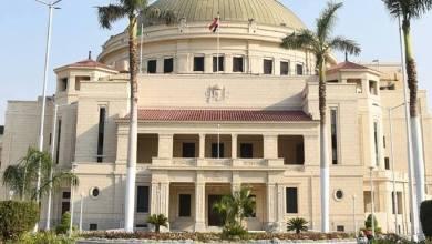 جامعة القاهرة - موقع حديث الصباح