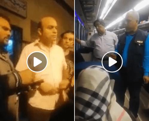 حادثة كمسري قطار الاسكندرية