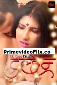Ek Raat Ki Dulhan 2020 EightFlix Exclusive Short Films 200x300 1