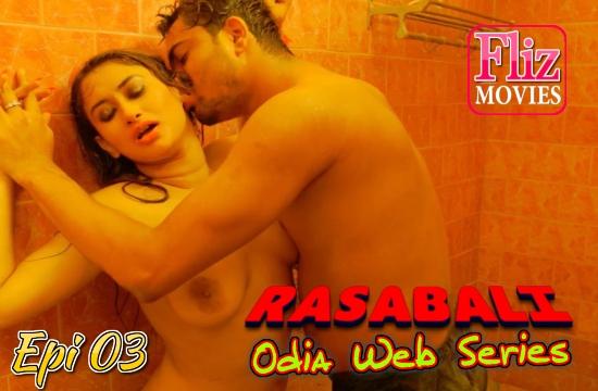 rasabali-s03-ep03-fliz-movies