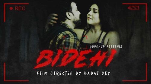 watch-gupchup-bidehi-2020-season-1-episode-1