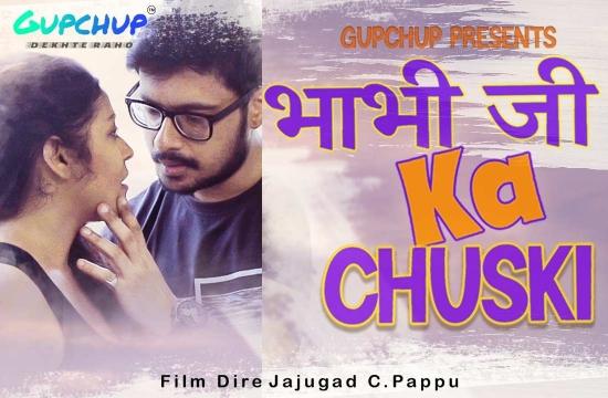 bhabhi-ji-ka-chuski-2020-gupchup-season-1-ep03