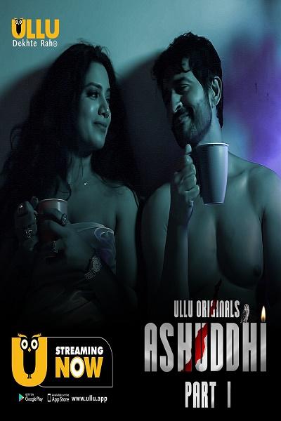 ashuddhi-part-1-2020-ullu-originals-complete-series