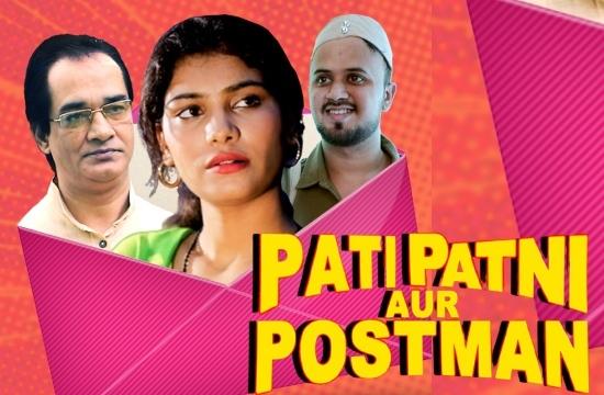 pati-patni-aur-postman-2020-cinemadosti