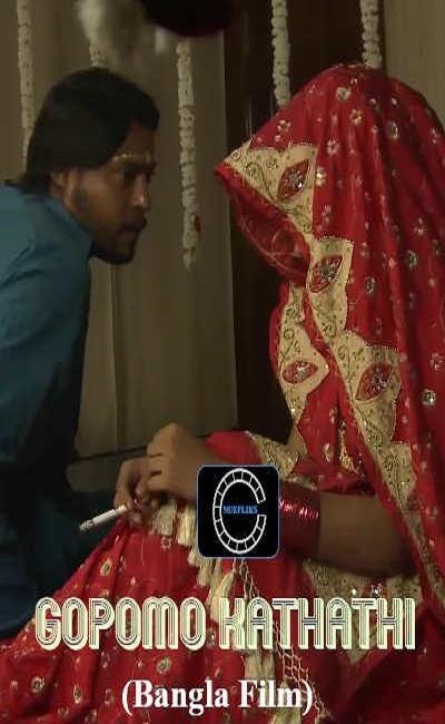 gopomo-kathati-2020-nuefliks-bengali-short-film