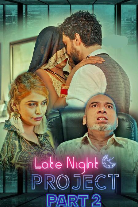 late-night-project-2020-part-02-kooku-originals-s01