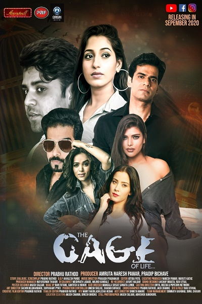 18-the-cage-of-life-2020-hindi-movie