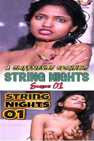 string-nights-2020-18-cliffmovies-s01-ep01