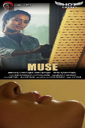 18-muse-2020-hotshots-hot-short-film