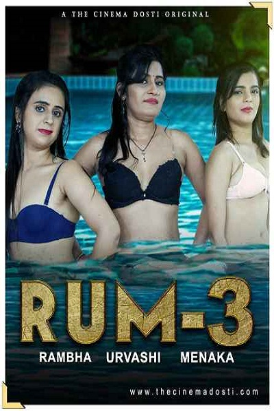 rum-3-2020-thecinemadosti-short-film