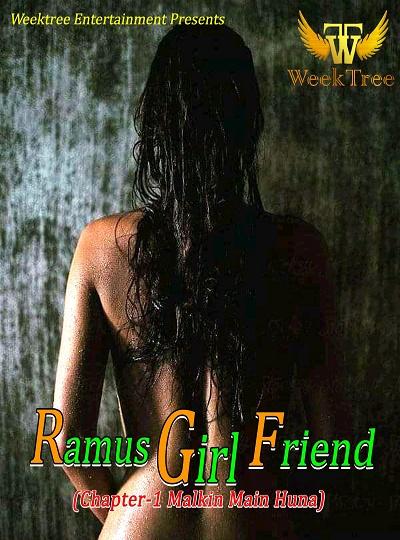 rgf-ramus-girl-friend-2020-s01-weektree-cp-1-malkin-main-huna