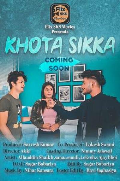 khota-sikka-2020-flixsksmovies-s01
