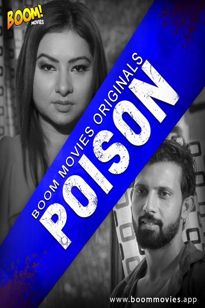 poison-2020-boom-movies-18short-film