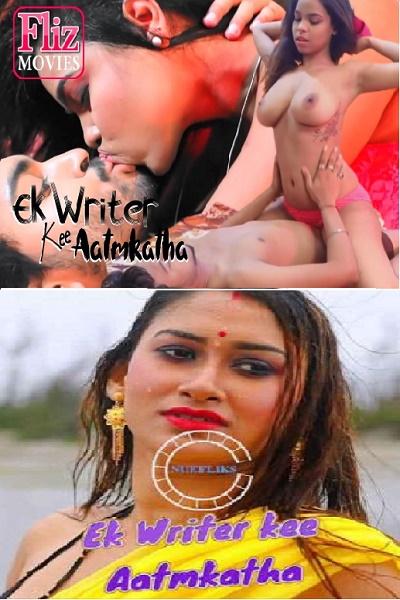 ek-lekhak-ki-atmakatha-2020-nuefliks-short-film