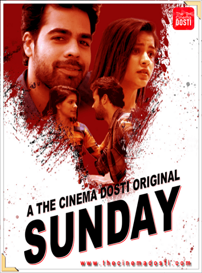 18-sunday-2020-cinemadosti-short-flim