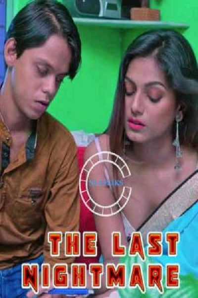 the-last-nightmare-2020-nuefliks-movie-hd