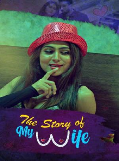 the-story-of-my-wife-2020-kooku-originals-s01-ep02