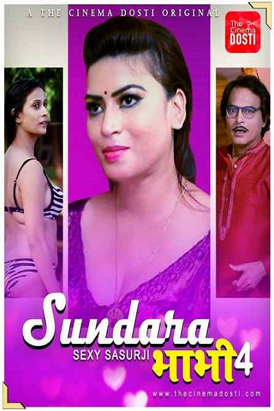 sundra-bhabhi-4-2020-cinemadosti-new-short-film