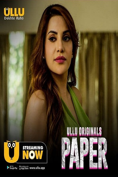 paper-part-1-2020-s01-hindi-ullu-complete-web-series