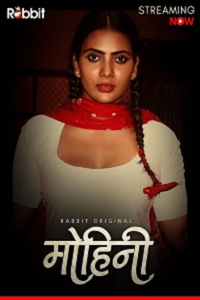 mohini-2020-rabbit-movies-originals-s01