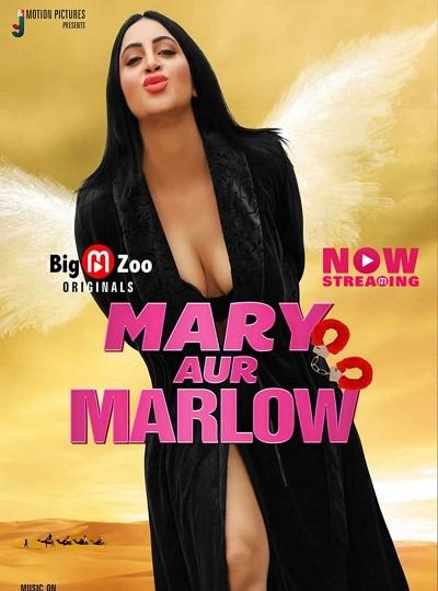 mary-aur-marlow-2020-bigmoviezoo-s01