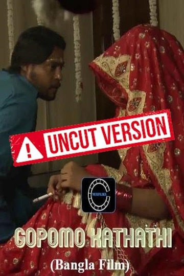 gopomo-kathathi-2020-unseen-uncut-nuefliks-video