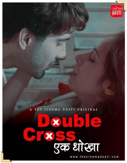 double-cross-18-hindi-cinemadosti-short-film