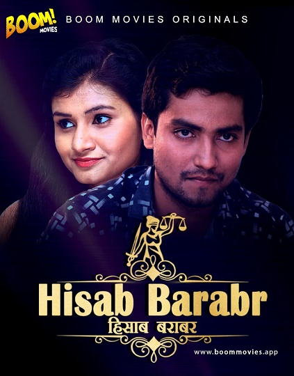 hisaab-barabar-2020-short-film-boom-movie-latest