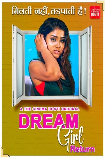 dream-girl-2020-cinemadosti-shortfilm