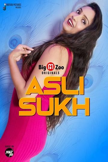 asli-sukh-ep01-s01-big-movie-zoo-originals