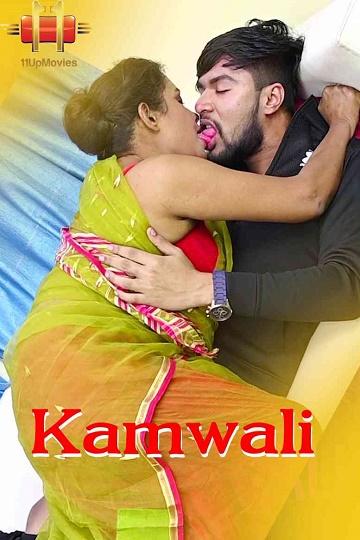 kamwali-uncut-11upmovies-originals-short-flim