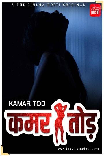 Kamar Tod (2021) Hindi Sexy Short Film Cinemadosti