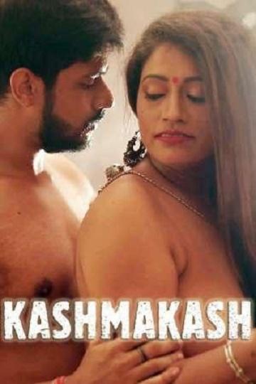 Kasmakash (2021) a Sexy Short Film Hotsite Online