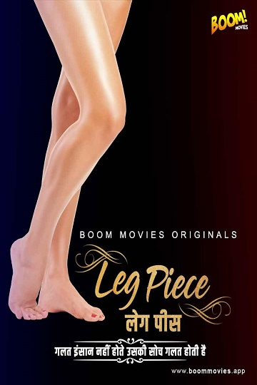 Leg Piece (2021) Hindi Boom Movies Short Film