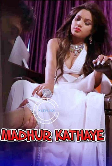 Madhur Katha Vol-1 (2021) Indian Lusty Stories NueFliks